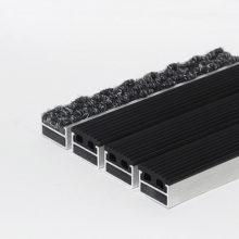 Алюминиевая решетка Ворс-резина 20 мм